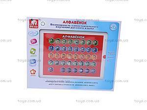 Обучающий планшет «Алфавенок», A43008, фото