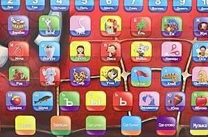Обучающий планшет с сенсорным экраном, 6688-1/2, купить
