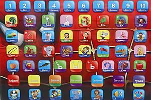 Обучающий планшет с сенсорным экраном, 6688-1/2, отзывы