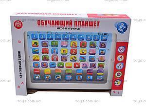 Обучающий сенсорный планшет, 6688R, фото