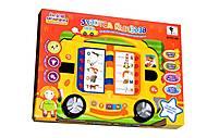 Обучающий автобус, язык русский, HC000145, отзывы