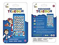 Обучающий буквам и цифрам телефон, KI-7034, купить игрушку