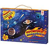 """Обучающий набор """"Космическое путешествие по Солнечной системе"""", книга и карта, 102300"""