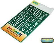 Обучающий трафарет с буквами и цифрами, ТП-08, купить