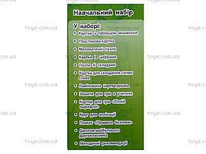 Обучающий игровой набор «Каникулы в школе», Л900849У, фото