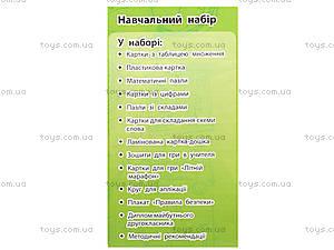 Обучающий игровой набор «Каникулы в школе», Л900849У, магазин игрушек