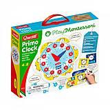 """Обучающий игровой набор серии """"Paly Montessori"""" - Первые часы, 0624-Q, купить"""