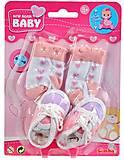 Обувь розово-фиолетовая и носки для пупса, 556 0844-4, купить