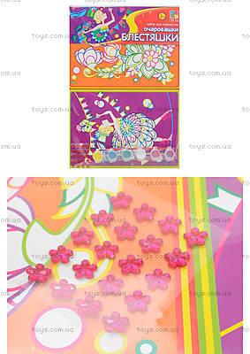 Набор для творчества «Очаровашки Блестяшки. Балерина», VT4305-01