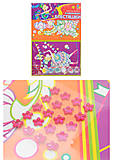 Набор для творчества «Очаровашки Блестяшки. Балерина», VT4305-01, фото