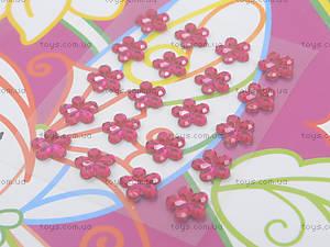 Набор для творчества «Очаровашки Блестяшки. Фея», VT4305-03, купить