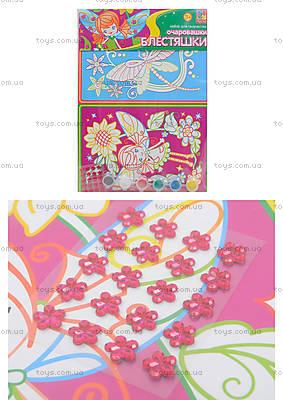 Набор для творчества «Очаровашки Блестяшки. Фея», VT4305-03