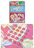 Набор для творчества «Очаровашки Блестяшки. Фея», VT4305-03, отзывы