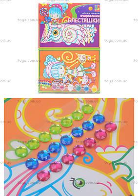 Набор для творчества «Очаровашки Блестяшки. Коты», VT4305-04
