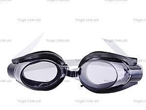 Очки для плавания детские , 0665, купить