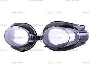 Очки для плавания детские , 0665, отзывы