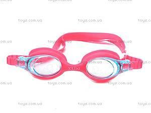 Очки для плавания, детские, 55693