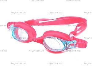 Очки для плавания, детские, 55693, купить