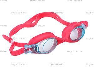 Очки для плавания, детские, 55693, фото