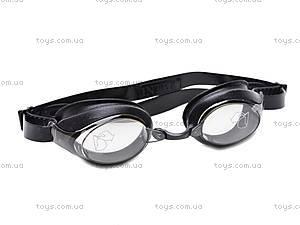Очки для плавания, гипоалергенные, 55691, купить