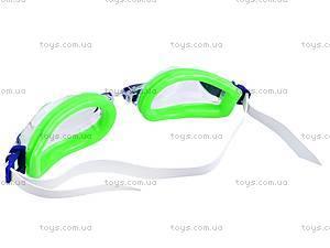Очки для плавания в футляре, 88032B-1, купить