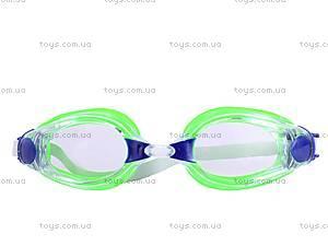 Очки для плавания в футляре, 88032B-1, фото