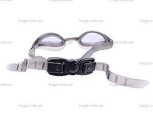 Очки для плавания в колбе, 6203C, купить