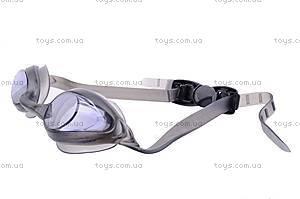 Очки для плавания в колбе, 6203C, фото