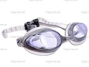 Очки для плавания в колбе, 6203C, цена