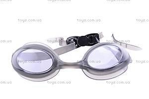 Очки для плавания в колбе, 6203C, игрушки