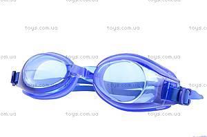 Очки для плавания в сумочке, 6204A, купить