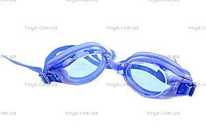 Очки для плавания в сумочке, 6204A, фото