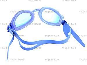 Очки для плавания в сумочке, 6204A, отзывы