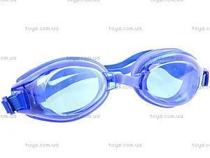 Очки для плавания в сумочке, 6204A, цена