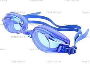 Очки для плавания в сумочке, 6204A, игрушки