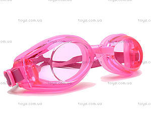 Очки для плавания в сумочке, 6204A, toys.com.ua