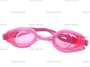 Очки для плавания в сумочке, 6204A, іграшки