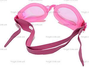 Очки для плавания в сумочке, 6204A, Украина