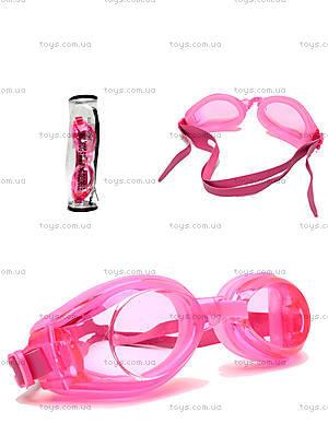 Очки для плавания в сумочке, 6204A
