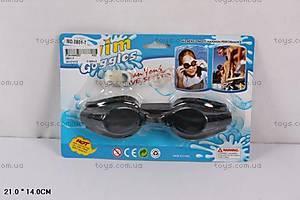 Очки для плавания «Водные забавы», 0801-7