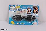 Очки для плавания «Водные забавы», 0801-7, купить