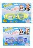 Очки с регулируемым креплением, 0808-3, детские игрушки
