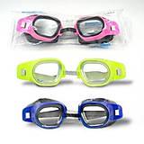 Очки для плавания в сумке 3 цвета, 0808-2, купити