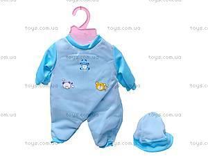 Одежда Baby Born, BJ-42A, купить