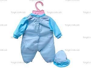 Одежда Baby Born, BJ-42A, цена