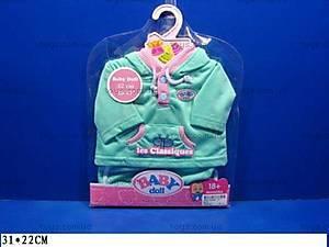 Одежда для Baby Born, BJ-A