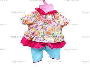 Одежда для Baby Born, на вешалке, BJ-8, купить