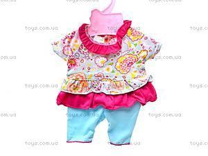 Одежда для Baby Born, на вешалке, BJ-8