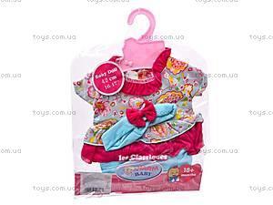 Одежда для Baby Born, на вешалке, BJ-8, отзывы