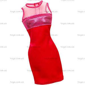 Одежда для Barbie «Модное платье», CFX65, купить